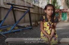 Forgotten Crisis Forgotten Children  الأزمة المنسية والأطفال المنسيون