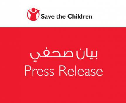 SAVE THE CHILDREN WELCOMES THE PEACE TALKS NEXT WEEK