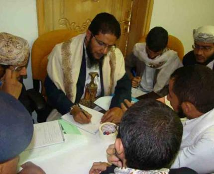 MDF training for religious leaders ( Imams)