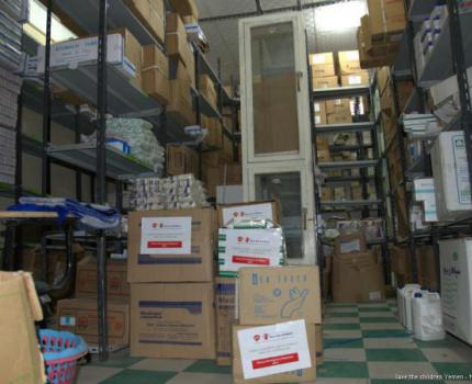 Save the Children launches the second phase of distributing lifesaving healthcare equipment to treat obstetric and new born emergencies in Yemen