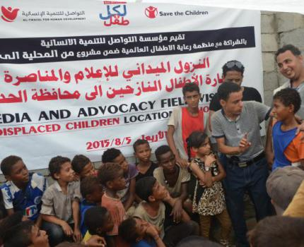 Media and Advocacy Field Visit in Hodiadah
