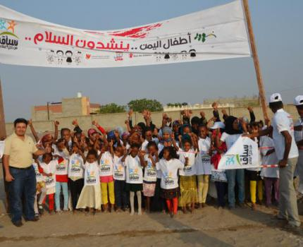 The Global Day of Action for Child Survival October 28, 2015