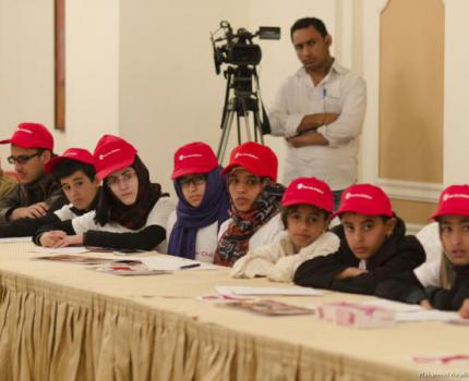 Yemen: Global Day of Action: CHILD PARTICIPATION Event